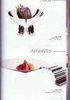 Чаша для фруктов  Amarillis