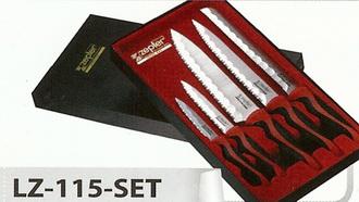 Самозатачивающие ножи