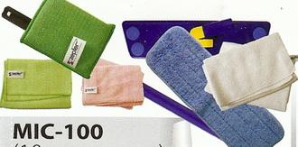 Набор №1 для уборки из 10 предметов