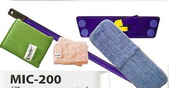 Набор №2 для уборки из 7 предметов