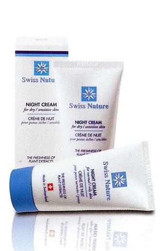 Ночной крем для сухой/чувствительной кожи 50 мл