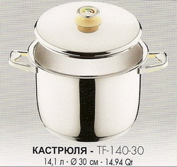 Кастрюля (14,1 л ,30 см)