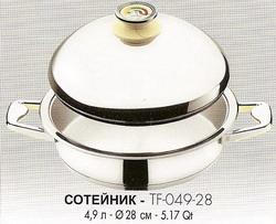 Сотейник (4,9 л)